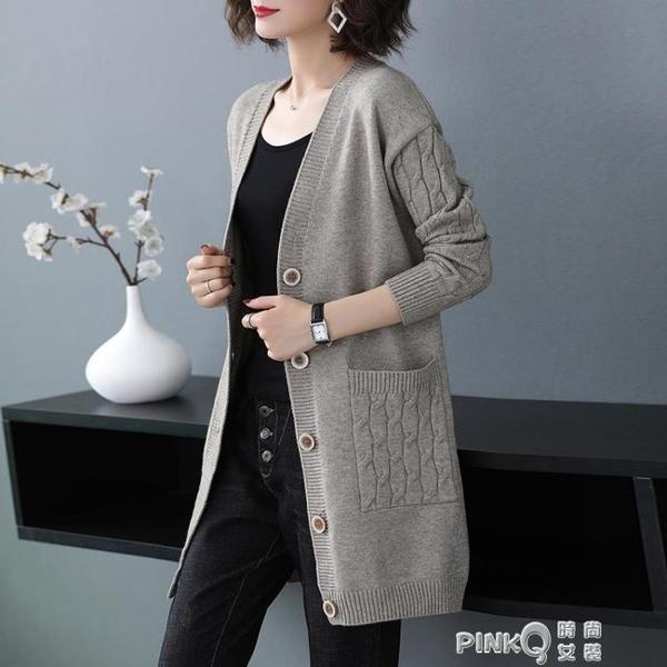 2020冬季新款針織開衫女中長款加厚大碼寬鬆純色外搭毛衣外套 pinkQ 時尚女裝