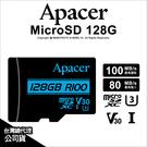 Apacer 宇瞻 128G Micro...