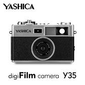【南紡購物中心】YASHICA digiFilm Y35 復古真菲林數位化相機 《公司貨》