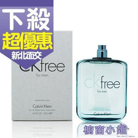 CK free for man 男性淡香水 Tester 100ml