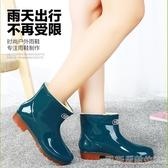 冬季時尚雨鞋女加絨雨靴中筒水鞋牛筋底保暖防滑套鞋短筒水靴膠鞋凱斯盾數位3C