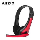 【KINYO 耐嘉】EM-2108 經典耳機麥克風