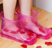 泡腳鞋足浴鞋女高筒徐璐張銘恩同款塑料足浴桶泡腳桶網紅洗腳神器 優拓