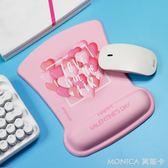 粉色情人節滑鼠墊護腕可愛女生辦公小號手腕墊手托墊子 莫妮卡小屋