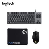 【Logitech 羅技】K835 TKL鍵盤 + G102 有線電競滑鼠 黑色