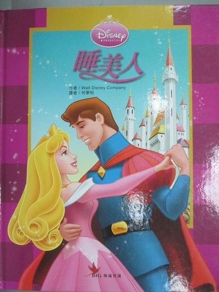 【書寶二手書T5/少年童書_YEP】睡美人_Walt Disney Company