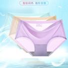 【820】大尺碼超薄透氣網孔一片式無痕冰絲內褲 無痕 涼感 冰絲(8色可選/M-XL)