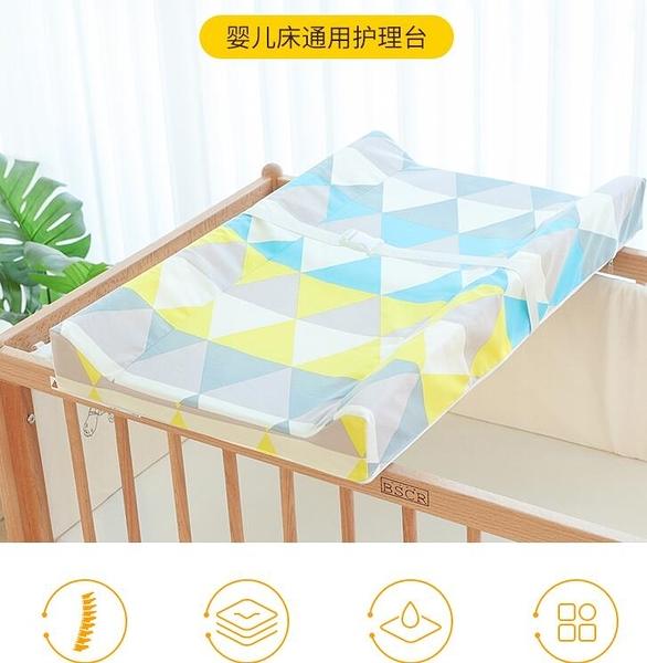 嬰兒換尿布新生兒護理臺寶寶撫觸按摩換衣臺 童趣