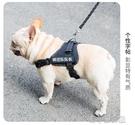 法斗狗狗胸背帶牽引繩中小型犬巴哥背心式大型外出遛狗 花樣年華