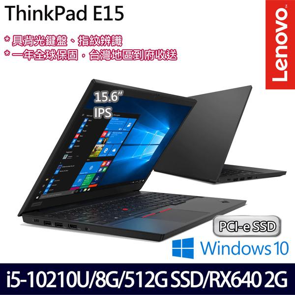 【Lenovo】ThinkPad E15 20RDCTO1WW 15.6吋i5-10210U四核512G SSD獨顯商務筆電