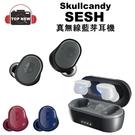 Skullcandy 骷髏糖 真無線藍牙耳機 SESH S2TDW-M704 潮牌 真無線 藍牙 耳機 公司貨