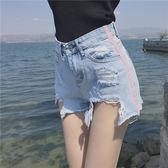 磨破毛邊高腰破洞牛仔短褲女夏不規則拼接顯瘦超短褲【販衣小築】
