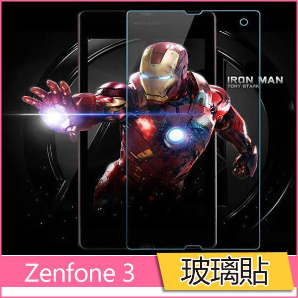 ASUS Zenfone 3 ZE552KL 玻璃貼 ZS570KL 鋼化膜 熒幕保護貼 鋼化玻璃 9H 防爆貼膜 高清 耐刮 防指紋