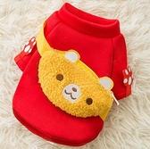 寵物衣服 過年小狗狗冬季衣服泰迪貓咪寵物法斗小型幼犬比熊柯基新年【快速出貨八折鉅惠】