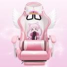 電腦椅 粉色電競椅電腦椅家用舒適可躺少女生主播椅子直播游戲椅靠背座椅