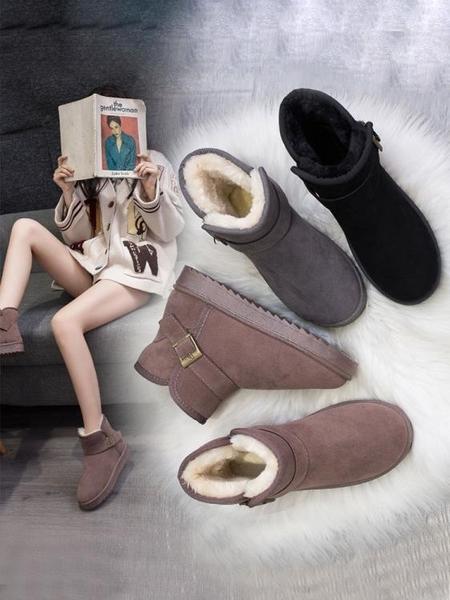 雪地靴女2020年秋冬季新款百搭短筒棉鞋加絨一腳蹬防滑加厚短靴子 童趣潮品