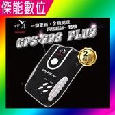 神隼 GPS 698 Plus GPS 全頻 流動測速照相 固定照相偵測 四核心處理器 衛星定位 兩年保固