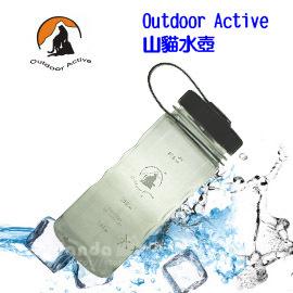 丹大戶外【Outdoor Active】山貓水壺 寬口隨手瓶系列 400c.c. 鑽石白色 W400
