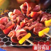 【富統食品】培根 (250g/包;約10片)