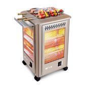 五面取暖器燒烤型烤火器小太陽電暖爐家用四面電烤爐電暖氣烤火爐