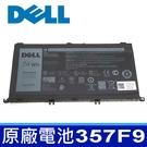 戴爾 DELL 357F9 6芯 . 電...