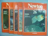 【書寶二手書T9/雜誌期刊_RHD】牛頓_21~30期間_共5本合售_東馬來西亞等