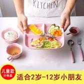 兒童餐盤陶瓷套裝餐具創意家用小孩幼兒園學生食堂分格飯盤碗分隔   聖誕節快樂購