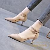 一字扣帶包頭涼鞋女法式尖頭細跟性感高跟鞋【繁星小鎮】
