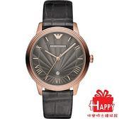 ARMANI 亞曼尼 古典羅馬時刻簡約腕錶*AR1717公司貨 附贈原廠精美提帶 錶盒