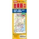 台東縣地圖(半開)