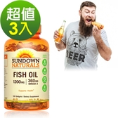 Sundown日落恩賜 精萃深海魚油1200mg(100粒x3瓶)組