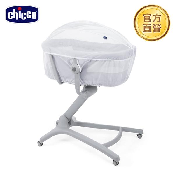 chicco-Baby Hug專用蚊帳