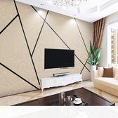 北歐電視背景墻壁紙簡約現代客廳臥室墻紙8d幾何裝飾壁畫影視墻布『摩登大道』