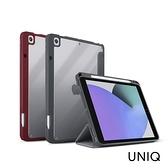 【南紡購物中心】UNIQ iPad 10.2吋 9代 2021 Moven 抗菌磁吸帶筆槽透明平板保護套