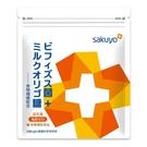 sakuyo 比菲德氏菌+乳寡醣(30條/盒)