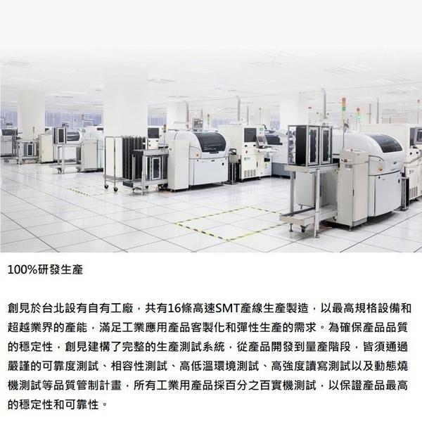 創見 伺服器記憶體 【TS4GHR72V4C】 工作站 用 REG DDR4-2400 32GB 新風尚潮流