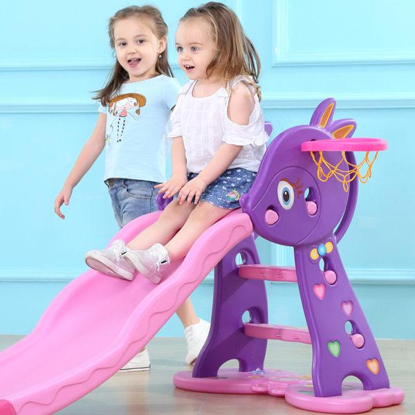 溜滑梯多功能折疊收納小型滑滑梯 兒童室內上下滑梯寶寶滑滑梯家用玩具XW  快速出貨