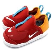《7+1童鞋》小童 NIKE LIL' SWOOSH (TD) 襪套式輕量休閒鞋 運動鞋 F873 紅色