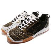 DIADORA 網球鞋 黑 金 頂級多功能羽排球鞋 超彈力鞋墊 運動鞋 男鞋【PUMP306】 DA7AMI3920