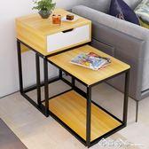 億家達邊幾簡約沙發邊櫃客廳創意邊桌小茶幾長方形桌子多功能角幾 西城故事