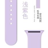 適用蘋果手錶錶帶watch智能手錶腕帶apple watch硅膠運動錶帶新潮1/2/3/4/5
