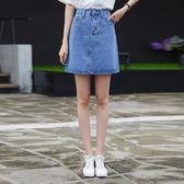 高腰牛仔裙女半身裙韓版新款大碼a字顯瘦提臀百搭短裙 雲雨尚品