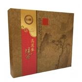 台糖正官庄六年根高麗蔘蜆精(8瓶/盒)