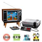 預購8月 日版樂高 LEGO 71374...