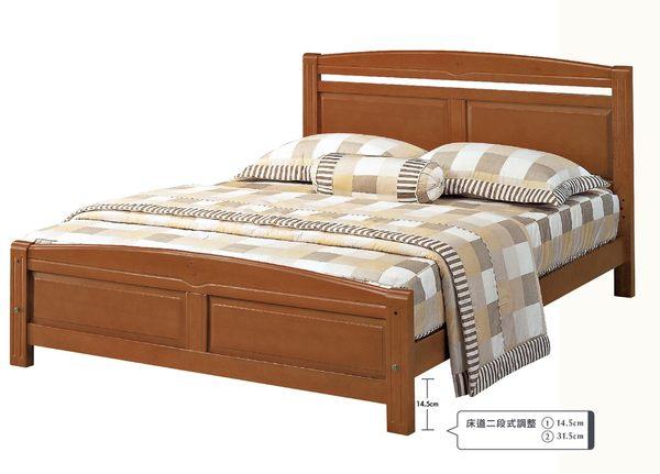【森可家居】安麗5尺柚木色實木雙人床 7JX72-2 床架 日系無印北歐風
