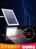 LED太陽能燈可充電式自動感應戶外庭院路燈家用照明節能超亮  自由角落