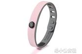 防靜電手環腕帶男女平衡能量負離子運動硅膠手環 『優尚良品』