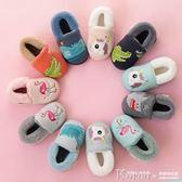 棉鞋 兒童棉拖鞋寶寶拖鞋冬1-3歲毛毛鞋女小孩包跟棉鞋室內家居鞋男童【韓國時尚週】