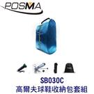 POSMA 高爾夫球鞋收納帶 搭3件清潔套組 贈 黑色束口收納包 SB030C