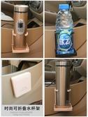 車載水杯架固定水壺架車用水杯架